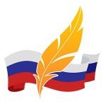 Российский союз писателей объявил имена лауреатов литературных премий «Поэт года» и «Писатель года»