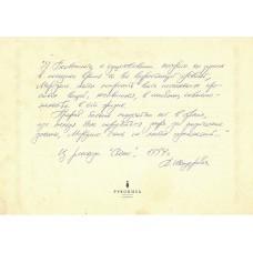 Маргулис